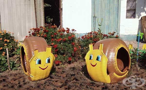декорация в градината - охльов от гуми