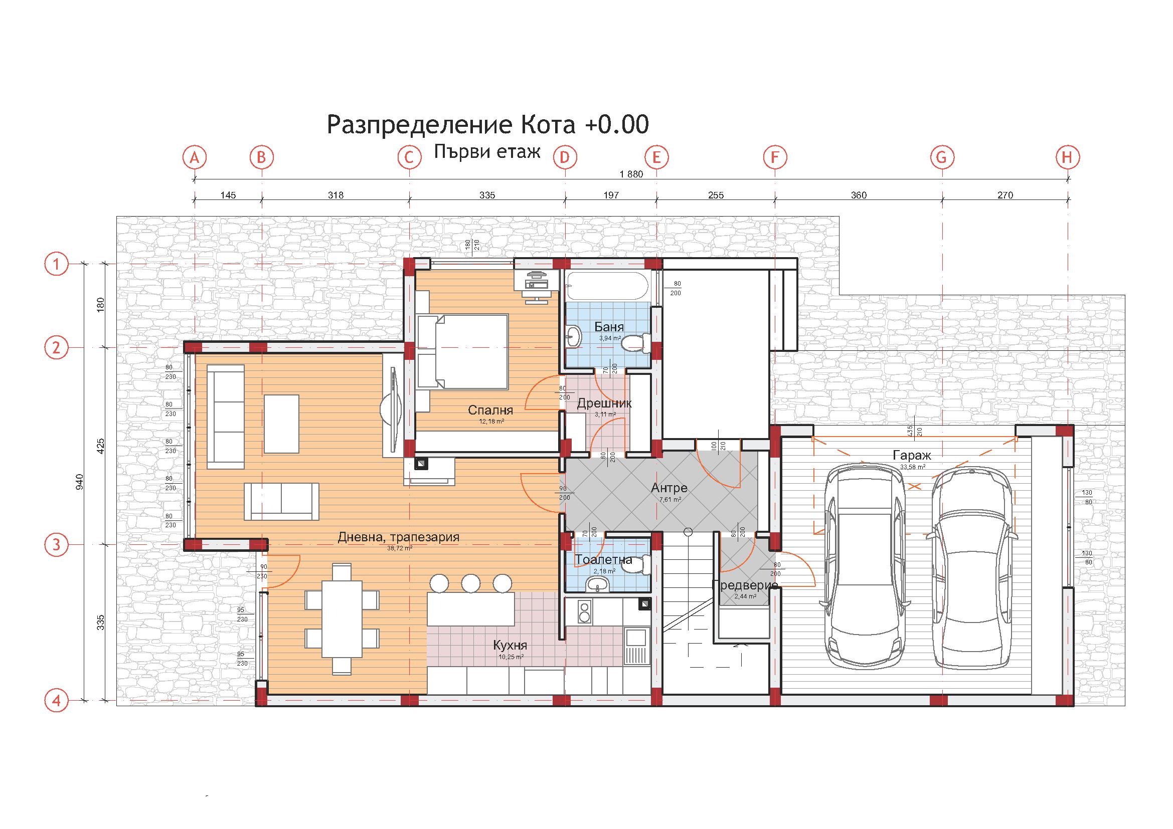 двуетажна еднофамилна къща